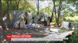 Нападение на лагерь ромов во Львове. Кто вдохновил подростков на кровавое преступление