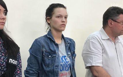 Соучастница нападения на АТОшника Вербича получила условное наказание