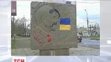 В Николаеве активисты повалили барельеф Ленина