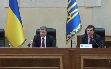 Сегодня в Одессе представят нового главу ОГА. Онлайн-трансляция