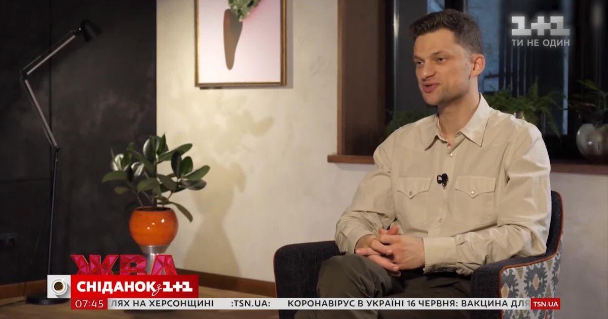 Что известные украинские холостяки думают об отношениях и браке