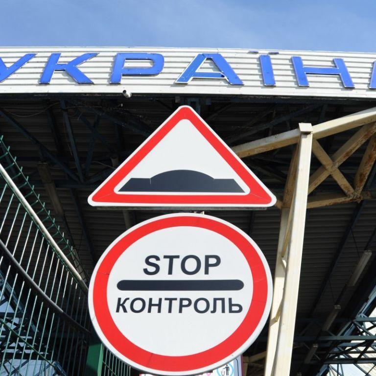 За минувшие сутки в Украину вернулись еще 5 тысяч граждан