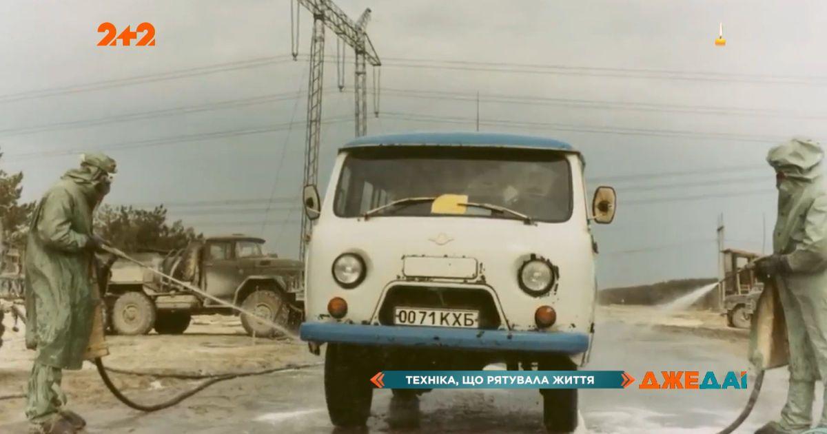 Техника, что спасала жизни во время аварии на Чернобыльской АЭС