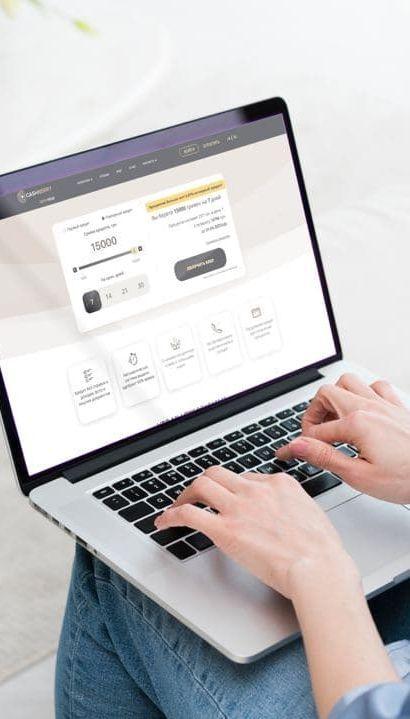 Как получить срочно онлайн кредит без отказа?