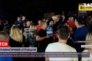 Новини України: у Вознесенську під час руху атракціону-маятника травмувались відпочивальники