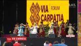 """В высокогорных селах Карпат проходит Международный форум """"Via Carpatia"""""""