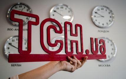 ТСН.ua сім місяців поспіль є лідером серед новинних сайтів - рейтинг Gemius Audience