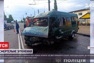 Новости Украины: в Виннице легковушка на бешеной скорости протаранила микроавтобус