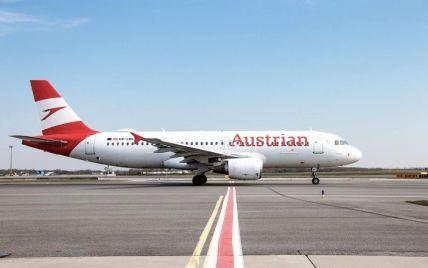 Austrian Airlines тимчасово відкриє рейси до Запоріжжя