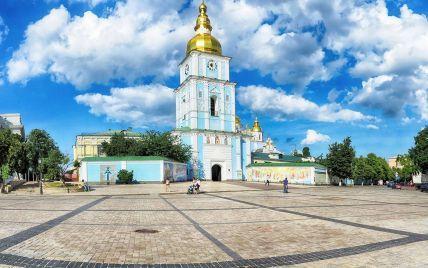 День хрещення Київської Русі: у центрі столиці другий день поспіль перекриватимуть рух
