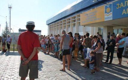 Россия без объяснений закрывает пункты размещения беженцев из Украины