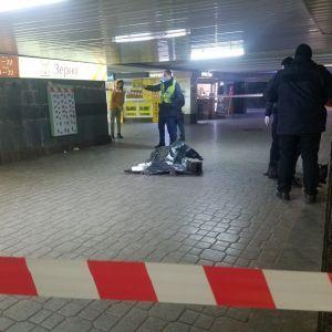 Вбивство біля центральної станції метро у Києві: поліція затримала іноземця