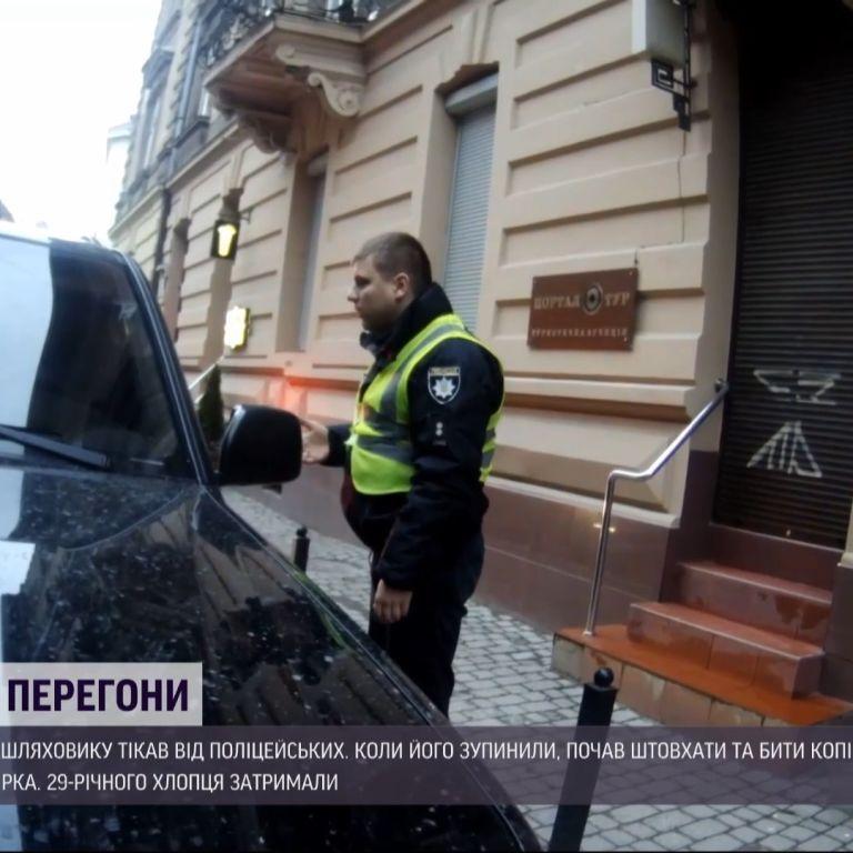 У Львові п'яний водій позашляховика тікав від поліції, а коли його наздогнали - накинувся на копів