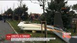 Через щільний туман у Туреччині гелікоптер врізався у телевізійну вежу