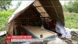 Суд Львовщины избрал меру пресечения подозреваемым в нападении на ромский табор и убийстве человека