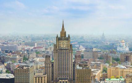 Россия объявила персонами нон грата 10 сотрудников посольства США