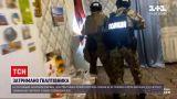 Новини України: копи затримали чоловіка, який ґвалтував 6-річного хлопчика і знімав це на відео