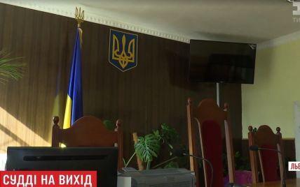 Масове звільнення суддів призвело до паралічу українських судів