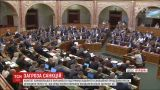 Комитет Европарламента поддержал санкции против Венгрии