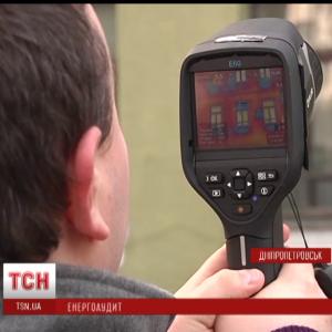 """У Дніпропетровську з'явився унікальний пристрій, що допоможе зекономити мільйони гривень на """"комуналці"""""""