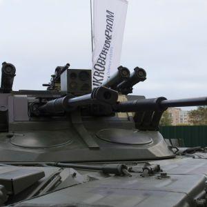 """Керівник парламентської ТСК пообіцяв знищити """"Укроборонпром"""""""