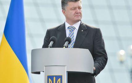 Смотрите онлайн итоговую пресс-конференцию Порошенко