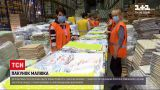 """Новини України: Міністерство соціальної політики повернуло """"пакунок малюка"""""""