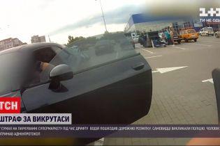 Новости Украины: в Сумах за выкрутасы на парковке супермаркета очевидцы вызвали полицию