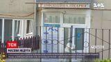 Новини України: одразу 90 учнів хмельницької школи злягли з гарячкою та нудотою