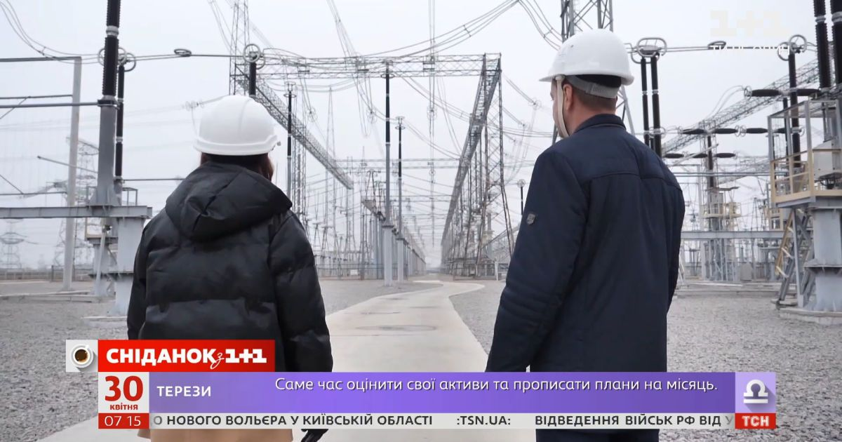 Хто та коли отримає пільги на електроенергію — Економічні новини