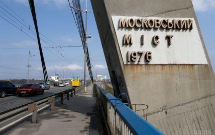 Киян попереджають про обмеження руху на Московському мосту