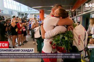 Новости мира: почему польские пловцы вернулись домой с Токио еще до начала соревнований