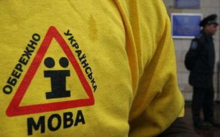 В Николаеве отменен региональный статус русского языка