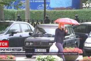 Погода в Україні: у всіх регіонах країни оголосили штормове попередження через зливи