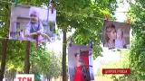 В днепропетровском парке развесили более сотни фотографий детей-переселенцев из Донбасса