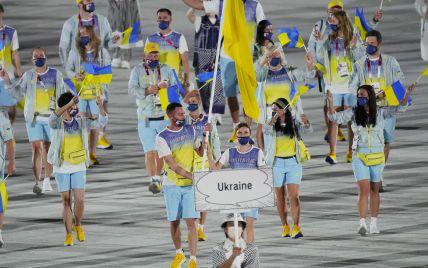 Церемония открытия Олимпийских игр-2020: как шагала по стадиону сборная Украины