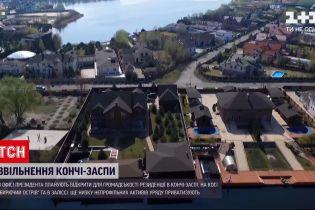 """Новости Украины: """"Конча-Заспу"""", """"Залесье"""" и Бирючий остров пообещали открыть для украинцев"""