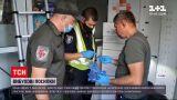Новини України: чи відомо хто відправив посилки з вибухівкою у Київ та Одесу