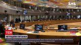 Новини світу: в ЄС обговорюють можливе призупинення візового режиму з Мінськом