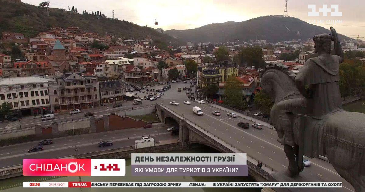 Посткарантинний туризм: как спланировать путешествие в Грузию
