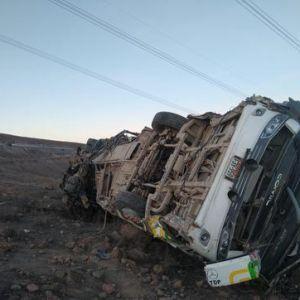 В Перу в результате ДТП с автобусом погибли 27 горняков