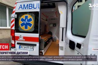 Новини України: хлопчик, який потрапив у ДТП у переповненій людьми машині, досі у реанімації