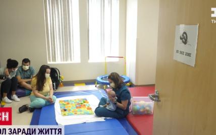 Найдорожчий укол у світі: як відбувається реабілітація у США двох українських дітей з рідкісним захворюванням