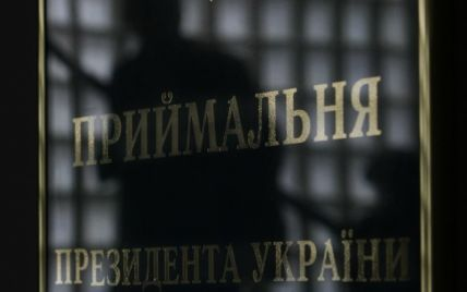 "В Киеве под приемной президента голый мужчина просил ""кусок хлеба"" (фото)"