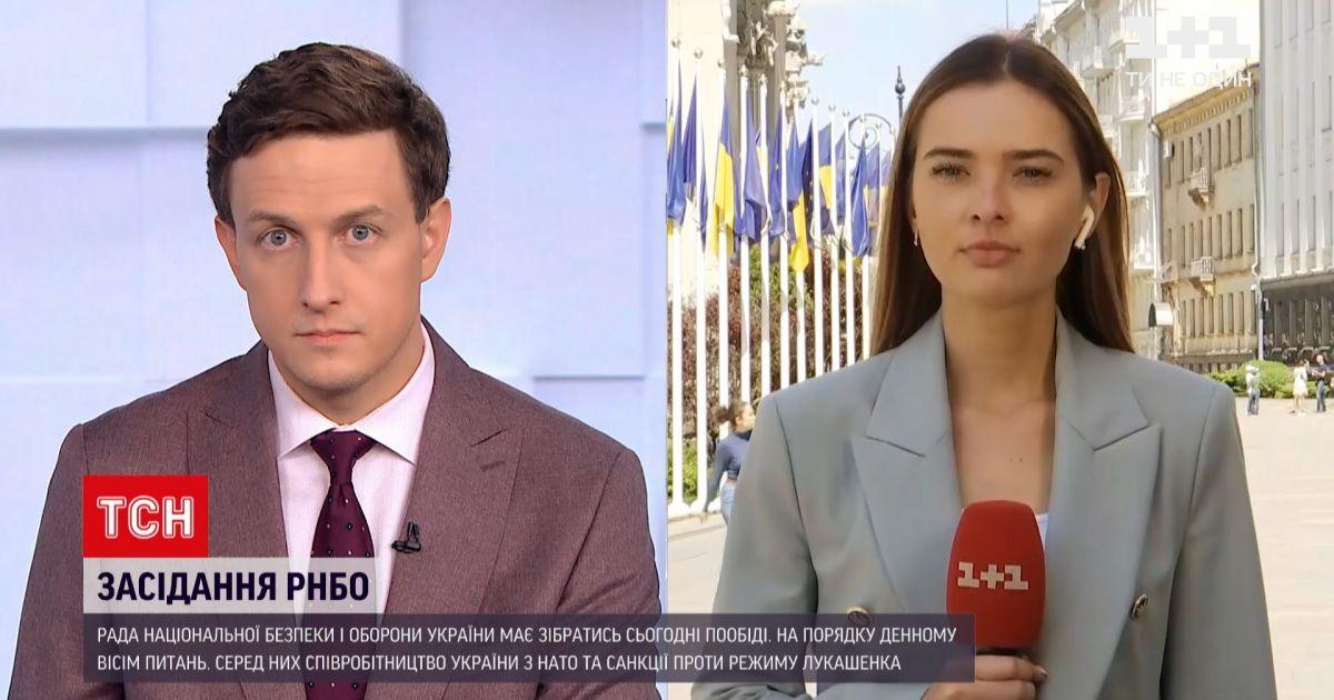 Новости Украины: на заседании Совбеза будет обсуждаться сотрудничество с НАТО
