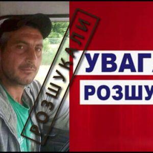 Искали две недели: в Хмельницкой области нашли мертвым 35-летнего отца 5 детей