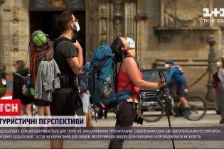 Новини світу: Іспанія відкривається для вакцинованих туристів з усього світу