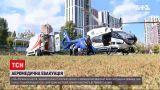 Новости Украины: в Киевской области благодаря аэромедицинской эвакуации спасли семилетнего мальчика
