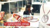 Українським бурштином зацікавилися за кордоном