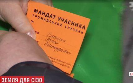 У передмісті Києва категорично відмовилися від перенесення туди Лук'янівського СІЗО